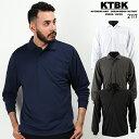 作業服・作業着・ワークユニフォーム長袖ポロシャツ 寿ニット 2117ポリエステル100%メンズ
