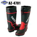 アイトス タルテックス 作業靴 作業用長靴(先芯なし)AZ-4701作業靴 AITOZ TULTEX...