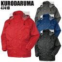 作業服・作業着・ワークユニフォームレインコート クロダルマ KURODARUMA 47410メンズ