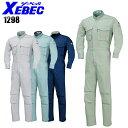 作業服・作業着・ワークユニフォーム半袖つなぎ ジーベック XEBEC 1298男女兼用