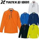 ショッピング材 アイトス AITOZ AZ-10606 長袖ハーフZIPシャツ男女兼用 ポリエステル75%・ポリプロピレン25% 全6色 SS-6L