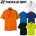 ショッピング材 アイトス AITOZ AZ-10607 半袖ハーフZIPシャツ男女兼用 ポリエステル75%・ポリプロピレン25% 全6色 SS-6L