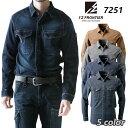 作業服・作業着・ワークユニフォーム秋冬用 ワークシャツ デニム かっこいい・おしゃれアイズフロンティア I'Z FRONTIER 7251綿98%・ポリウレタン2%メンズ