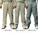 シーチング ツータックカーゴパンツ・ズボン