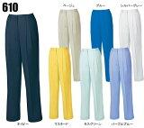 作業服・作業着・ズボン・春夏用桑和(SOWA)610スラックス混紡/綿・ポリエステルレディース