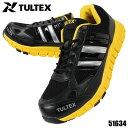 タルテックスTULTEX 安全靴スニーカー 51634