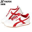 安全靴 アイトス タルテックス 安全スニーカー AZ-51610 ローカット 紐 メンズ 作業靴 24cm〜30cm