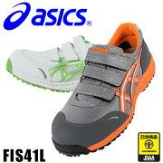 ������̵���ۥ����å��� ������ FIS41L ����...