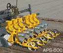 アグリテクノ矢崎 ロール式播種機(トラクタ用)APS-50C