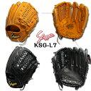 【久保田スラッガー】KSG-L7【硬式グローブ】【オールポジション用】【野球】投手用 内野オールラウンド用