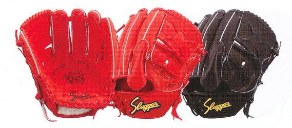 【久保田スラッガー】KSG-K65【硬式グラブ】【投手用】ピッチャー用(小)【野球】