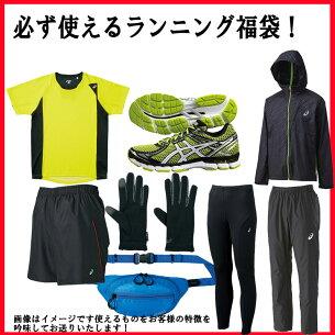 カスタマイズ ランニング マラソン