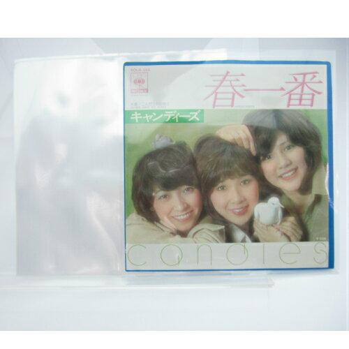 EP(05)レコード袋 100枚 (0.05mm...の商品画像