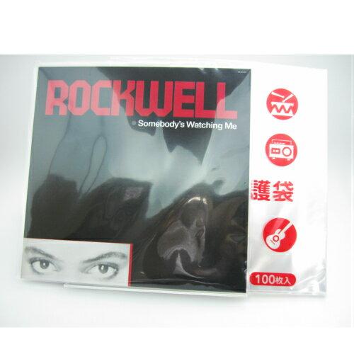 LP(06)レコード袋 500枚 (0.06mm PP素材 底シール 国内製造)