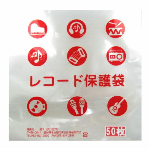 LP(06)レコード袋 50枚 (0.06mm...の紹介画像2