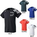 2016年春夏モデル【デサント】Move Sport MOTION FREE 半袖Tシャツ DAT-5610 プラクティスシャツ 【RCP】