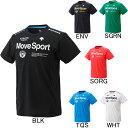 2016年春夏モデル【デサント】Move Sport タフティー 半袖Tシャツ DAT-5604 プラクティスシャツ 【RCP】
