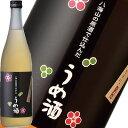 八海山 原酒で仕込んだ梅酒 720ml【八海醸造】【宅配用の...