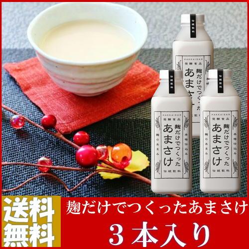 【八海山甘酒】【米麹】【砂糖不使用】【ノンアルコ...の商品画像