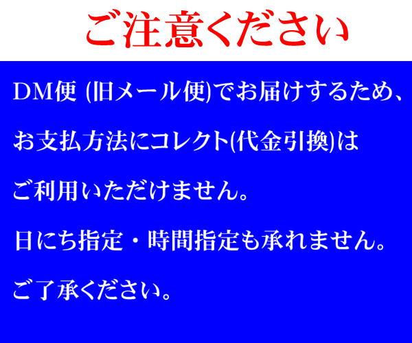 【前掛け 酒屋】八海山 オリジナル前掛け ポケ...の紹介画像2