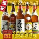 日本酒 福袋 飲み比べセット 1800ml×5 お中元 ギフ...