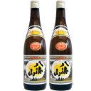 八海山 清酒 720ml 2本 日本酒飲み比べセット