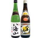ショッピング米 八海山 純米吟醸 720ml 八海山 清酒 720ml 2本 日本酒飲み比べセット
