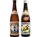 越後鶴亀 純米吟醸 720ml 八海山 清酒 720ml 2本 日本酒飲み比べセット