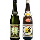 越後鶴亀 純米大吟醸 720ml 八海山 清酒 720ml 2本 日本酒飲み比べセット