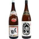 〆張鶴 花 1800ml 八海山  吟醸 1800ml 2本セット 日本酒飲み比べセット