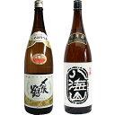 ショッピング飲み比べセット 〆張鶴 雪 1800ml 八海山  吟醸 1800ml 2本セット 日本酒飲み比べセット