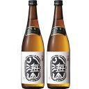 八海山 吟醸 720ml 2本 日本酒飲み比べセット