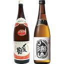 〆張鶴 月 720ml 八海山 吟醸 720ml 2本 日本酒飲み比べセット