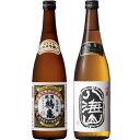 越後鶴亀 純米吟醸720ml八海山 吟醸720ml 2本日本酒飲み比べセット