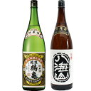 越後鶴亀 純米 1800ml 八海山  吟醸 1800ml 2本セット 日本酒飲み比べセット