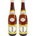 越乃寒梅 白ラベル 720ml 2本 日本酒飲み比べセット