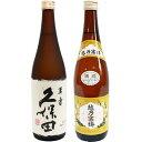 久保田 萬寿 720ml 越乃寒梅 白ラベル 720ml 2本 日本酒飲み比べセット