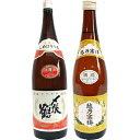 〆張鶴 月 720ml 越乃寒梅 白ラベル 720ml 2本 日本酒飲み比べセット