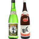 越後鶴亀 純米720ml〆張鶴 月720ml 2本日本酒飲み比べセット