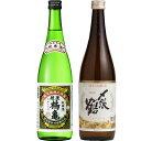 越後鶴亀 純米 720ml 〆張鶴 雪 720ml 2本 日本酒飲み比べセット