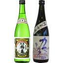 越後鶴亀 純米 720ml かたふね 純米吟醸 720ml 2本 日本酒飲み比べセット