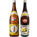 越乃寒梅 別撰 1800ml 八海山 清酒 1800ml 2本セット 日本酒飲み比べセット