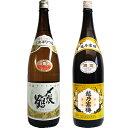 ショッピング飲み比べセット 〆張鶴 雪 1800ml 越乃寒梅 白ラベル 1800ml 2本セット 日本酒飲み比べセット