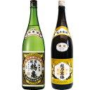 越後鶴亀 純米 1800ml 越乃寒梅 白ラベル 1800ml 2本セット 日本酒飲み比べセット