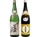 笹祝 淡麗純米 青竹 1800ml 越乃寒梅 白ラベル 1800ml 2本セット 日本酒飲み比べセット