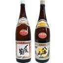 〆張鶴 花 1800ml 八海山 清酒 1800ml 2本セット 日本酒飲み比べセット