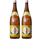 越乃寒梅 別撰 1800ml 2本セット 日本酒飲み比べセット