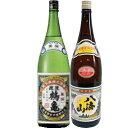 越後鶴亀 美撰1800ml八海山清酒1800ml2本セット日本酒飲み比べセット