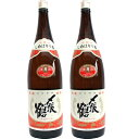 〆張鶴 月 1800ml 2本セット 日本酒飲み比べセット