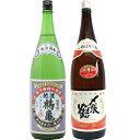 越後鶴亀 美撰 1800ml 〆張鶴 月 1800ml 2本セット 日本酒飲み比べセット